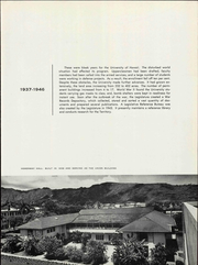 Page 17, 1957 Edition, University of Hawaii Honolulu - Ka Palapala Yearbook (Honolulu, HI) online yearbook collection