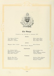 Page 166, 1923 Edition, Swarthmore College - Halcyon Yearbook (Swarthmore, PA) online yearbook collection