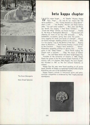 Page 244, 1950 Edition, University of New Hampshire - Granite Yearbook (Durham, NH) online yearbook collection