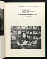 Page 7, 1957 Edition, Atlantic Union College - Minuteman Yearbook (South Lancaster, MA) online yearbook collection