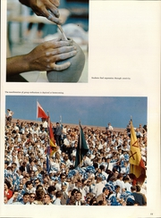 Page 13, 1965 Edition, University of Kentucky - Kentuckian Yearbook (Lexington, KY) online yearbook collection