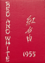 1955 Edition, Battin High School - Red and White Yearbook (Elizabeth, NJ)