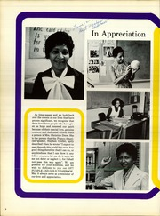 Page 10, 1977 Edition, Camden High School - Purple and Gold Yearbook (Camden, NJ) online yearbook collection