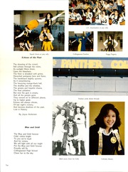 Page 14, 1982 Edition, Collingswood High School - Knight Yearbook (Collingswood, NJ) online yearbook collection