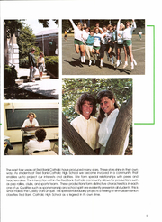 Page 9, 1987 Edition, Red Bank Catholic High School - Emerald Yearbook (Red Bank, NJ) online yearbook collection