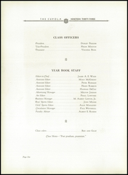 Page 10, 1933 Edition, Moorestown Friends High School - Cupola Yearbook (Moorestown, NJ) online yearbook collection