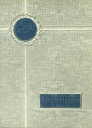 Page 1, 1941 Edition, St Joseph High School - Josephean Yearbook (Paterson, NJ) online yearbook collection