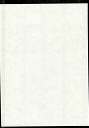 Page 2, 1963 Edition, Seton Hall College of Medicine - Journal Yearbook (Jersey City, NJ) online yearbook collection