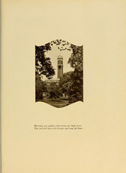 Page 13, 1927 Edition, Vanderbilt University - Commodore Yearbook (Nashville, TN) online yearbook collection