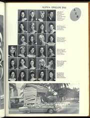 Page 269, 1968 Edition, University of Miami - Ibis Yearbook (Coral Gables, FL) online yearbook collection