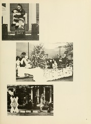 Page 9, 1968 Edition, Presbyterian College - Pac Sac Yearbook (Clinton, SC) online yearbook collection