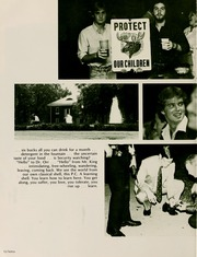 Page 16, 1982 Edition, Presbyterian College - Pac Sac Yearbook (Clinton, SC) online yearbook collection