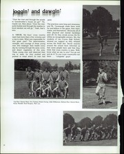 Page 26, 1986 Edition, Las Cruces High School - Crosses Yearbook (Las Cruces, NM) online yearbook collection