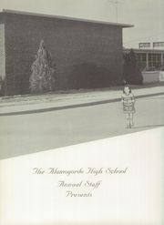Page 6, 1958 Edition, Alamogordo High School - Rocket Yearbook (Alamogordo, NM) online yearbook collection