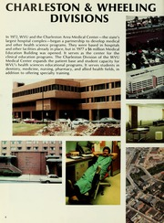 Page 12, 1981 Edition, West Virginia University School of Medicine - Pylon Yearbook (Morgantown, WV) online yearbook collection