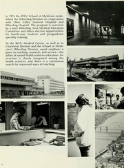 Page 14, 1981 Edition, West Virginia University School of Medicine - Pylon Yearbook (Morgantown, WV) online yearbook collection