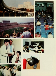 Page 17, 1981 Edition, West Virginia University School of Medicine - Pylon Yearbook (Morgantown, WV) online yearbook collection