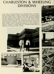 Page 12, 1982 Edition, West Virginia University School of Medicine - Pylon Yearbook (Morgantown, WV) online yearbook collection