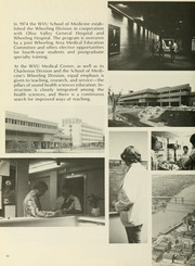 Page 14, 1982 Edition, West Virginia University School of Medicine - Pylon Yearbook (Morgantown, WV) online yearbook collection