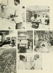 Page 15, 1982 Edition, West Virginia University School of Medicine - Pylon Yearbook (Morgantown, WV) online yearbook collection