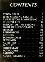 Page 6, 1982 Edition, West Virginia University School of Medicine - Pylon Yearbook (Morgantown, WV) online yearbook collection