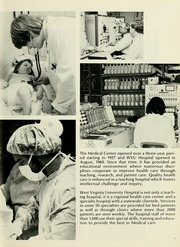 Page 11, 1983 Edition, West Virginia University School of Medicine - Pylon Yearbook (Morgantown, WV) online yearbook collection