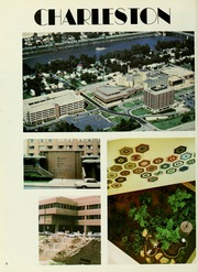 Page 12, 1983 Edition, West Virginia University School of Medicine - Pylon Yearbook (Morgantown, WV) online yearbook collection