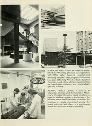 Page 15, 1983 Edition, West Virginia University School of Medicine - Pylon Yearbook (Morgantown, WV) online yearbook collection