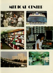 Page 9, 1983 Edition, West Virginia University School of Medicine - Pylon Yearbook (Morgantown, WV) online yearbook collection