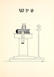 Page 11, 1920 Edition, University of Wyoming - WYO Yearbook (Laramie, WY) online yearbook collection