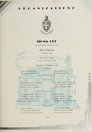 Page 163, 1933 Edition, Washington and Lee University - Calyx Yearbook (Lexington, VA) online yearbook collection
