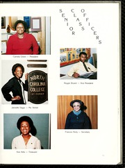 Page 17, 1980 Edition, North Carolina Central University - Eagle Yearbook (Durham, NC) online yearbook collection