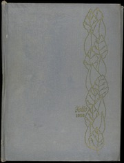 Page 1, 1956 Edition, Jamaica High School - Folio Yearbook (Jamaica, NY) online yearbook collection
