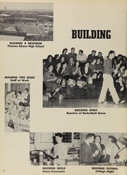 Page 12, 1958 Edition, Jamaica High School - Folio Yearbook (Jamaica, NY) online yearbook collection