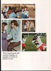 Page 9, 1974 Edition, Tamarac High School - Triumph Yearbook (Troy, NY) online yearbook collection