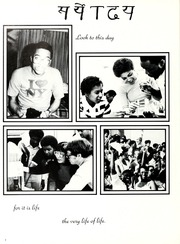 Page 6, 1979 Edition, University of Maryland Eastern Shore Campus - Hawk Yearbook (Princess Anne, MD) online yearbook collection