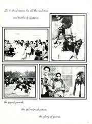 Page 7, 1979 Edition, University of Maryland Eastern Shore Campus - Hawk Yearbook (Princess Anne, MD) online yearbook collection