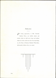 Page 14, 1933 Edition, Hamburg High School - Echoes Yearbook (Hamburg, NY) online yearbook collection