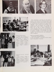 Page 43, 1978 Edition, Richmond Hill High School - Archway Yearbook (Richmond Hill, NY) online yearbook collection