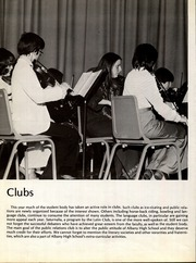 Page 16, 1975 Edition, Albany High School - Prisms Yearbook (Albany, NY) online yearbook collection