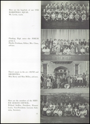 Page 15, 1950 Edition, Flushing High School - Gargoyle Yearbook (Flushing, NY) online yearbook collection