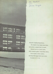 Page 3, 1953 Edition, Vestal High School - Den Yearbook (Vestal, NY) online yearbook collection