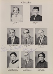 Page 13, 1959 Edition, Morris High School - Yearbook (Bronx, NY) online yearbook collection