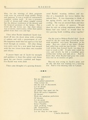 Page 14, 1930 Edition, Yeshiva University - Masmid Yearbook (New York, NY) online yearbook collection