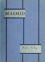 Page 1, 1934 Edition, Yeshiva University - Masmid Yearbook (New York, NY) online yearbook collection