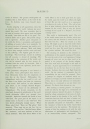 Page 13, 1934 Edition, Yeshiva University - Masmid Yearbook (New York, NY) online yearbook collection
