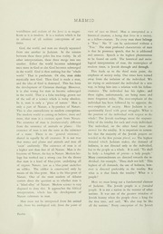 Page 14, 1934 Edition, Yeshiva University - Masmid Yearbook (New York, NY) online yearbook collection