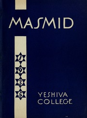 Page 1, 1935 Edition, Yeshiva University - Masmid Yearbook (New York, NY) online yearbook collection