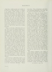 Page 14, 1935 Edition, Yeshiva University - Masmid Yearbook (New York, NY) online yearbook collection