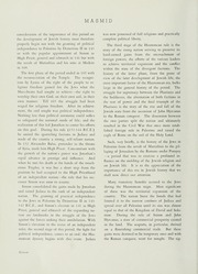Page 16, 1935 Edition, Yeshiva University - Masmid Yearbook (New York, NY) online yearbook collection
